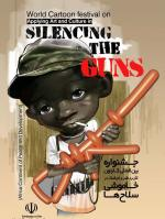 World Cartoon Festival on Applying Arts and Culture in Silencing the Guns in Africa