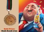 RESULTS of the First International Caricature Competition/ Azerbaijan2019