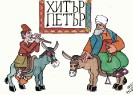 Nikolay Bebenov-2
