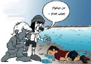 Cartoons about Syrian child