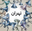 Davood Kazemi - Iran-28