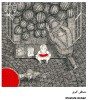 Gallery of illustrations1st Chelle  Night Online Exhibition