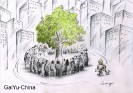 Gallery of the third International City and Citizen Cartoon Contest /Tabriz,Iran