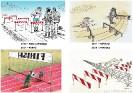 similars-cartoons (91)